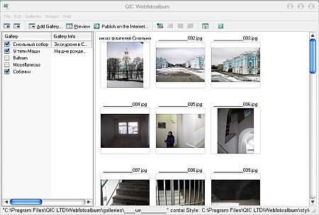 screenshot QIC Webfotoalbum v1.0.0.27