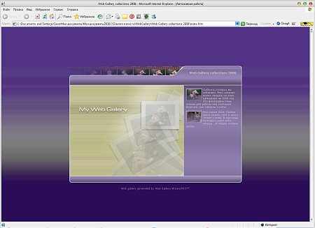 sshot of Web Gallery collections 2006