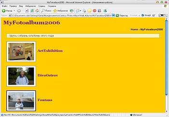screenshot html page of web album generated by Centico